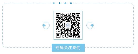 微信截图_20200813100543.png