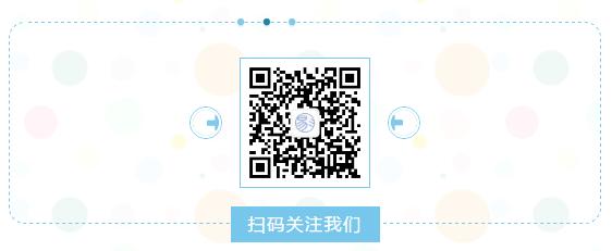 微信截图_20200813113621.png